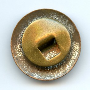 Party pin by Steinhauer & Lück, early war button hole device