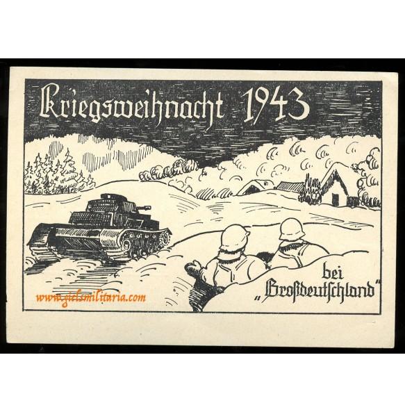 """Panzer-Grenadier-Division """"Großdeutschland"""" Christmas Card"""