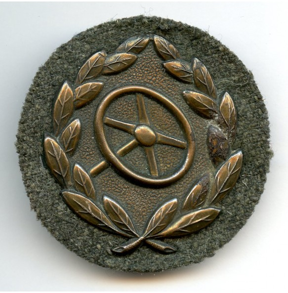 Army/SS drivers badge in bronze
