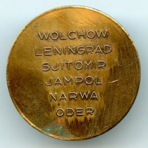 Post war Flemish volunteers non portable medal
