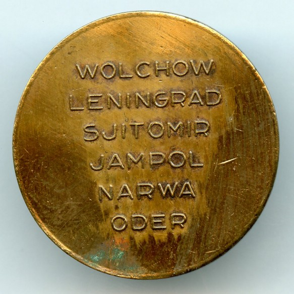 Post war Flemish volunteers non portable medal