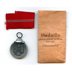 """East front medal Arbeitsgem. der Graveur-, Gold- und Silbersch. Hanau """"25"""" + package"""