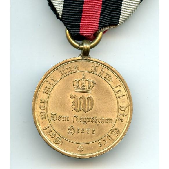 1870-1871 Honour medal
