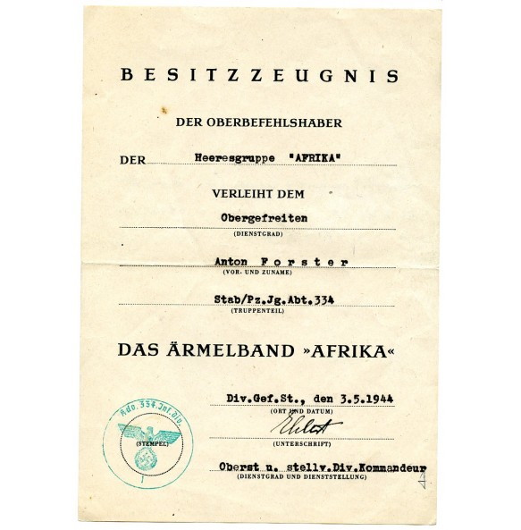 Afrika cufftitle award document to A. Forster, Pz.Jg.Abt 334