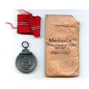 East front medal by C.F. Zimmermann + package