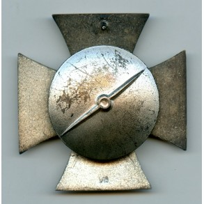 "Iron Cross 1st class by B.H. Mayer ""L/18"" with screwback"