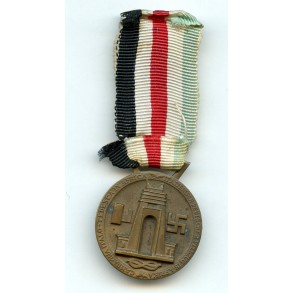 Italian-German Medal for the North African Campaign by Lorioli