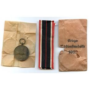 War Merit Cross medal by J. Maurer + package