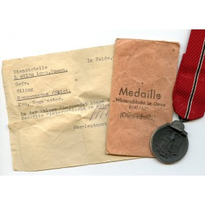 "East front medal by Deschler & Sohn ""1"" + package + document"
