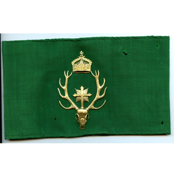 Imperial hunting association armband