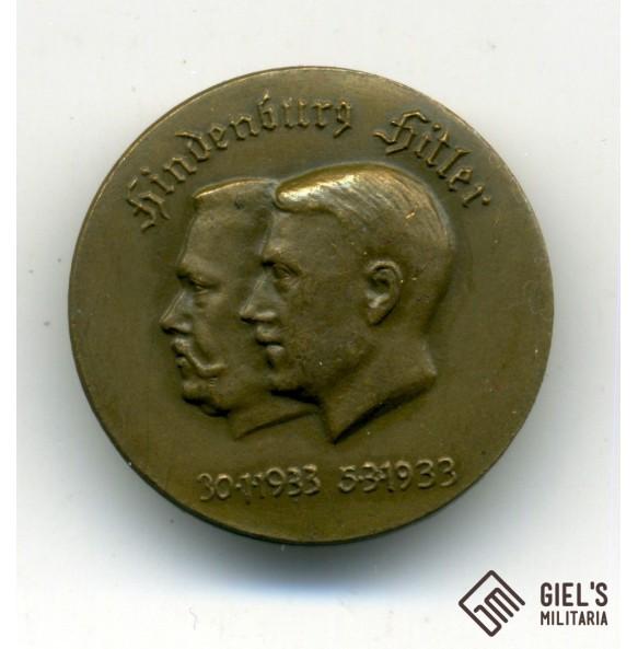 Commemorative Hitler - Hindenburg pin 1933