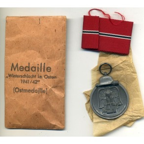 East front medal by E. Müller + package