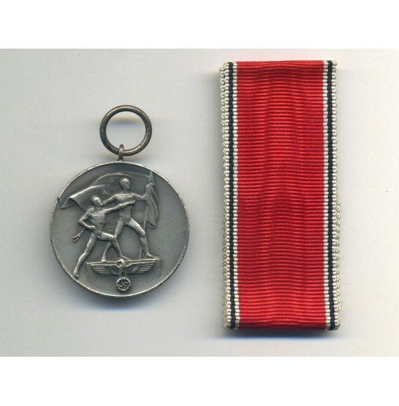 13 March 1938 Austrian annexation medal