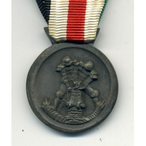Italian German Africa campaign medal by R. Souval