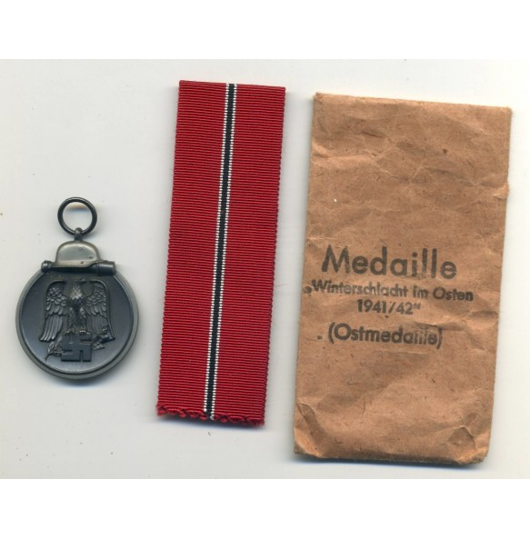 East front medal by F. Keller + package
