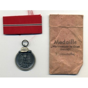 East front medal by Hauptmünzambt Wien + package