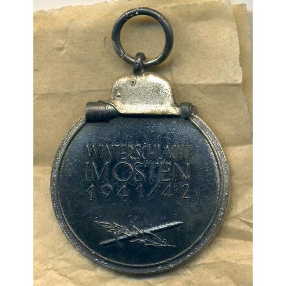 East front medal by Deschler & Sohn + package MINT