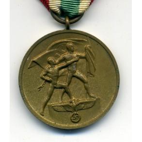 """Memel medal """"slanted G"""""""