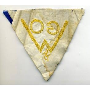 """Gotha Flugzeugwerke """"Gothaer Waggonfabrik"""" sports patch"""